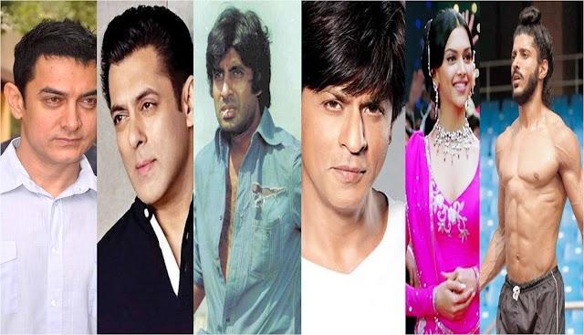 बॉलीवुड के इन सितारों ने इस वजह से इन फिल्मों में काम करने के नहीं लिए थे पैसे