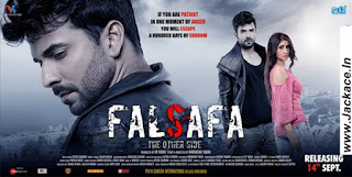 Falsafa – The Other Side First Look Poster 1