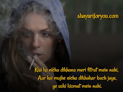 Best attitude shayari / English attitude shayari / hindi attitude shayari/shayari photo /shayari image