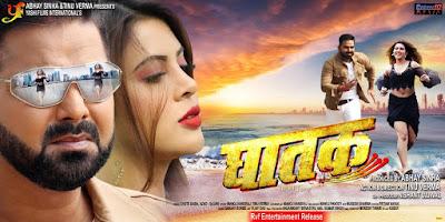 Ghatak Bhojpuri Movie Star casts, News, Wallpapers, Songs & Videos