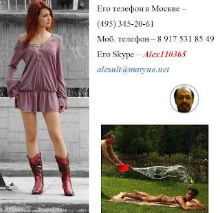 знакомство с би девушками москва
