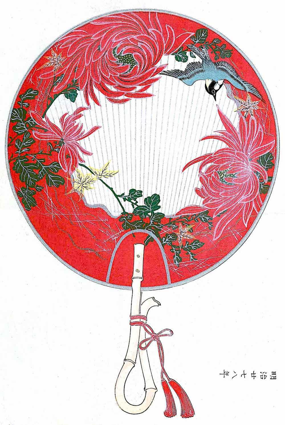 an ornamental red fan 1900 Japan