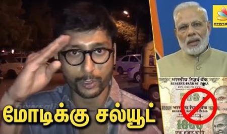 RJ Balaji Salutes Modi for 500, 1000 Rs Ban   Latest Speech Viral WhatsApp Video
