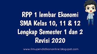 RPP 1 lembar Ekonomi SMA kelas 10 11 dan 12 lengkap
