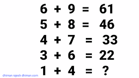 HOW TO SOLVE IMPOSSIBLE AND HARD PUZZLES ,QUIZZES PART 1