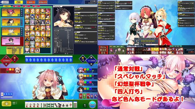 [Game Dewasa] Grand Order Mahjong (18+) Free Download - www.redd-soft.com
