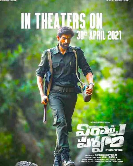 Virata Parvam (2021) Full Movie Download Tamilrockers, Tamilgun & Movierulz