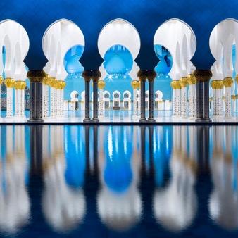 Sabar  | Republika Online | Astaghfirullah