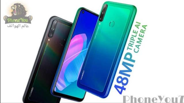 هواوى تعلن عن هاتفها الجديد Huawei P40 Lite E ارخص هاتف فى عائلة P40