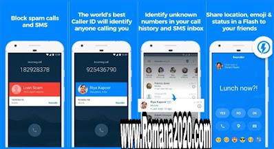 تحميل احدث نسخة من تروكولر true caller مجانا و مميزاتها