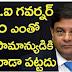 SHOCKING !! OMG RBI Reveles Governer Urjith Patel Salary