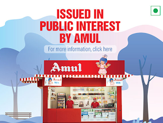 How to start Amul parlour in Hindi