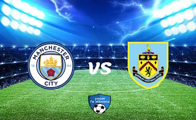 مشاهدة مباراة بيرنلي ومانشستر سيتي بث مباشر اليوم 3-2-2021 في الدوري الإنجليزي.