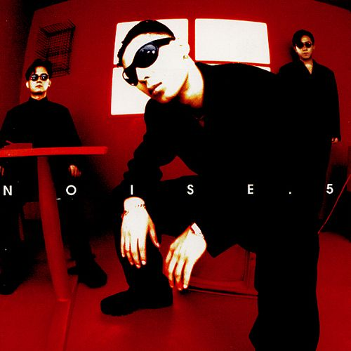 NOISE – Unchangable