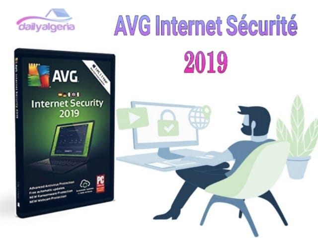 تحميل برنامج AVG Internet Security   أخرإصدار2021