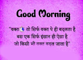 Free good morning Pics Wallpaper Download