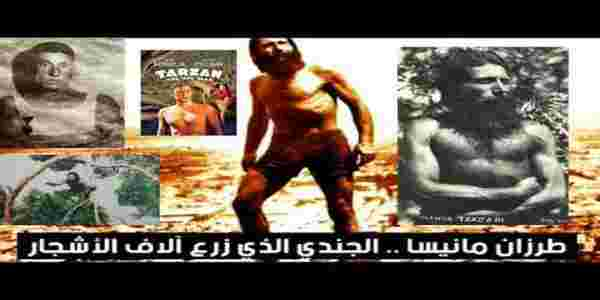 احمد بدوي الطرزان العراقي