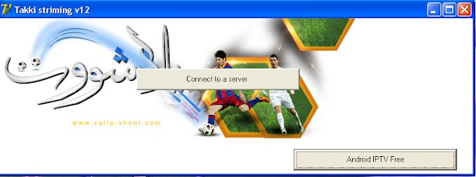 Yalla shoot iptv programme live sports streaming channels