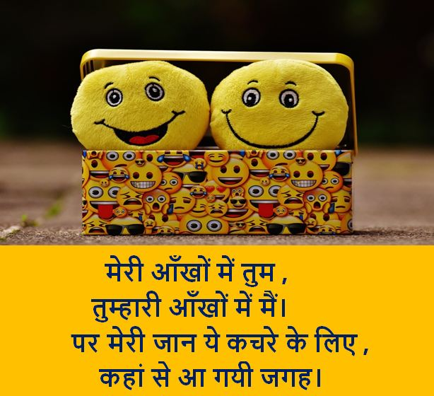 funny shayari images collection, funny shayari images download