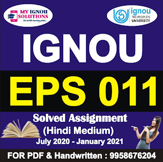eps 11 solved assignment 2020-21 in hindi pdf; eps-3 solved assignment 2020-21 in hindi; eps-11 assignment 2020-21 in hindi; eps 11 assignment 2020-21 in hindi pdf; eps-11 solved assignment 2020-21 in english; ignou ba solved assignment 2020-21; eps 9 solved assignment 2020-21; eso11 assignment 2020-21