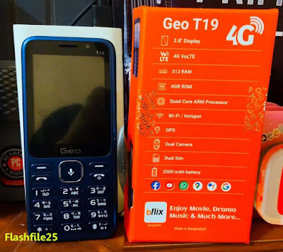 Now available Geo T19 Flash File in this page. You can easily download after install the flash file