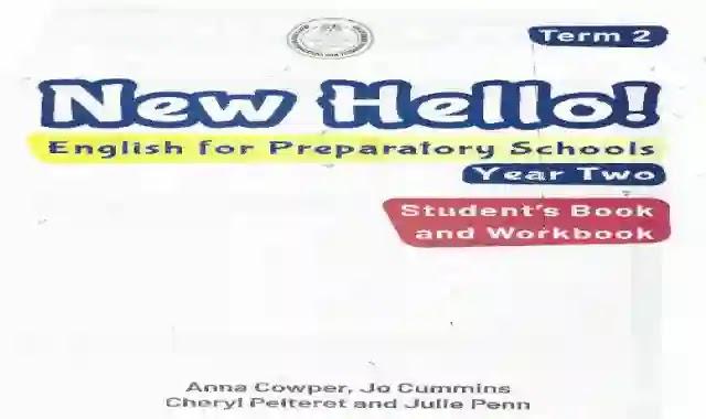 كتاب المدرسة فى اللغة الانجليزية للصف الثاني الاعدادى الترم الثاني 2021 كاملا