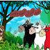 قصص قصيرة للأطفال6: قصة الثيران الثلاثة