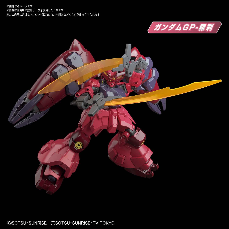 HGBD:R 1/144 Gundam GP-Rase-Two Ten