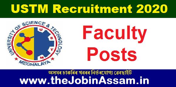 USTM, Meghalaya Recruitment 2020