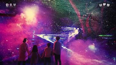 太空夢遊 夜空 CMP Village-商業影片|宣傳片|影像工作室|影片製作|電商短片