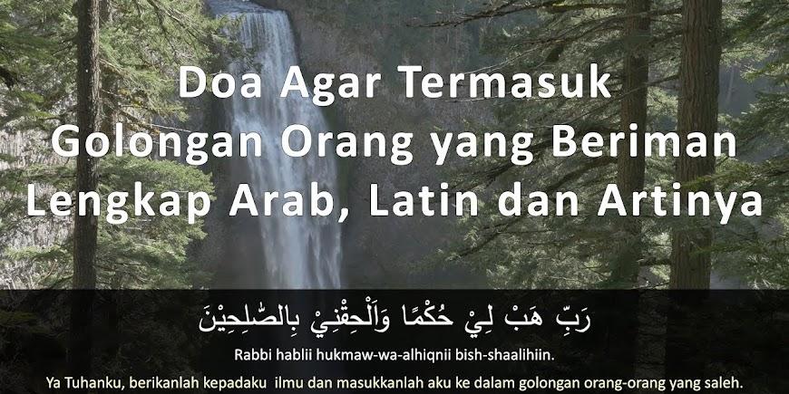 Doa agar tergolong orang-orang beriman