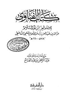 Kitab Fatwa Izzuddin bin Abdissalam PDF