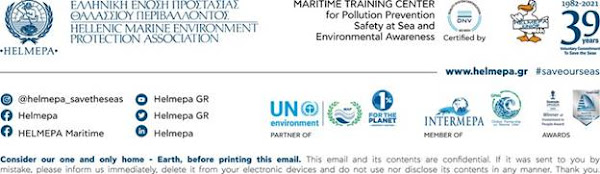 Πρόσκληση: Παγκόσμιος Εθελοντικός Καθαρισμός Ακτών 2021