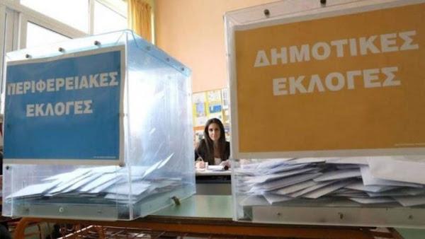 Μητσοτάκης: Πενταετής η θητεία δημάρχων & περιφερειαρχών -Εκλογή με 43% & πλαφόν 3%