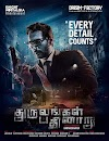 Dhuruvangal Pathinaaru (2016) 480p HDRip Dual Audio [Hindi-Tamil] x264 AAC 350MB