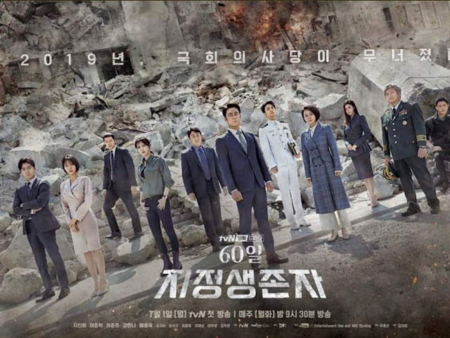Sinopsis K-drama Designated Survisor: 60 Days