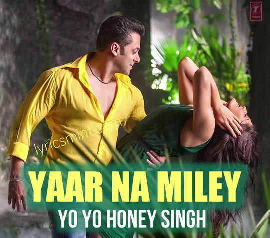 Teri Chudiyon Ki Khan Khan Mp3 Download: Yo Yo Honey Singh (KiCK Title Song