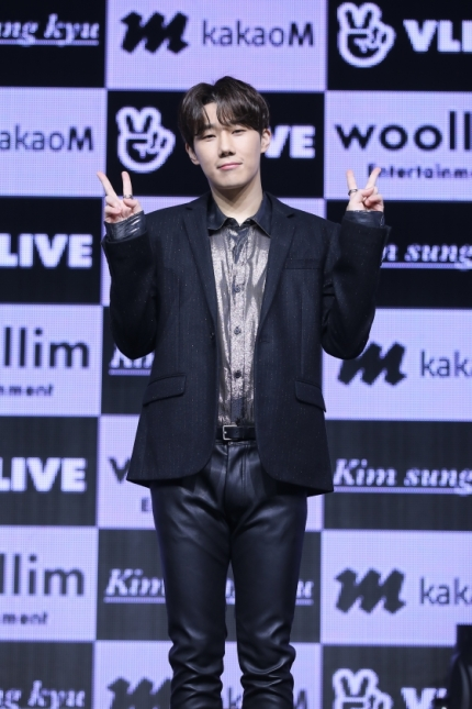 INFINITE Kim Sungkyu has decided not to renew his contract with his agency Woollim Entertainment.