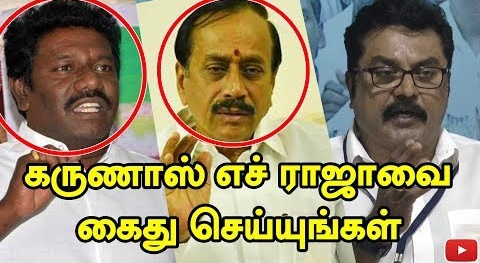 Arrest Karunas & H. Raja Immediately!… Sarathkumar Angry!