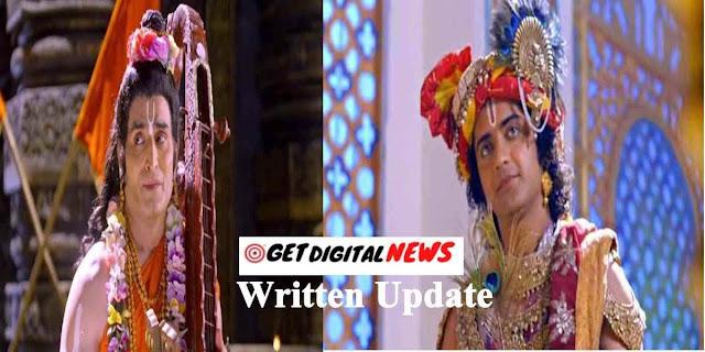 Radhakrishn 13th July 2021 Written Update: Radha To Take Final Decision