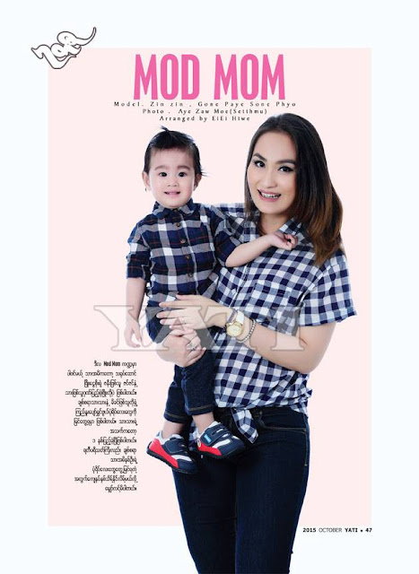 phyo ngwe soe wife and son