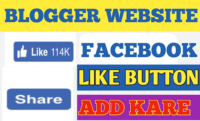 How to create a facebook like and Share button