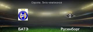 Русенборг – БАТЭ  смотреть онлайн бесплатно 31 июля 2019 прямая трансляция в 20:00 МСК.