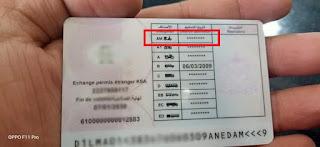 رخصة السياقة am