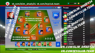 PES 2016 MyClubPlayer Real Photo Cards v3.0 by SlimShady24