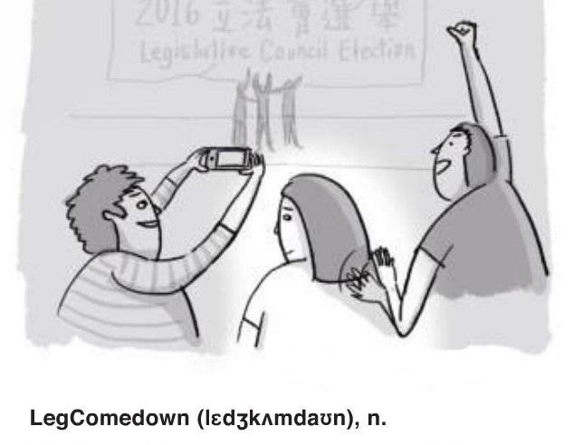 LegComedown, hongkabulary