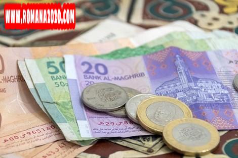 أخبار المغرب: المجلس الأعلى يحدد قيمة زكاة الفطر في 13 درهما