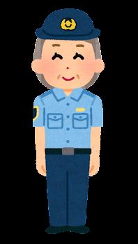 警察官のイラスト(シャツ・パンツ・高齢女性)