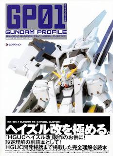 [Manga] GUNDAM PROFILE HGUCガンダムTR1 [ヘイズル改], manga, download, free