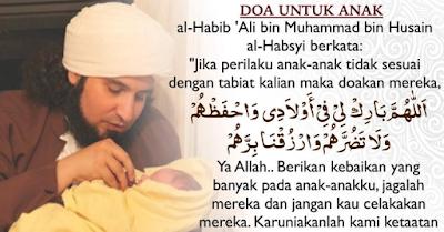 Doa Agar Anak Kita Tidak Nakal! Bantu Sebarkan, agar tercipta generasi islam yang emas!!!